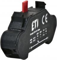 Блок контактов ESL-NC (1NC, с пружинными клеммами) арт. 004771640
