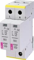 Ограничитель перенапряжения ETITEC C T2 275/20 2+0 Арт. 2440397