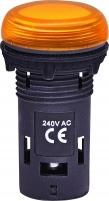 Модуль светодиодный ECLI-240A-A Арт. 4771234