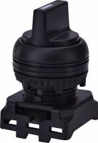 Двухпозиционный выключатель с подсветкой EGS2-N-C Арт. 4771302