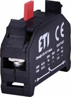 Кнопка E-NC Арт. 4771501