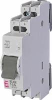 Выключатель SG 316 3p 16A Арт. 760131101