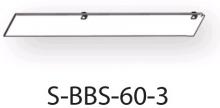 Боковая крышка для держателя шин (BBS-60/3-A), 3p арт.1696008