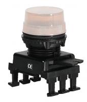 Сигн.лампа-модуль матовая HB07F5 (опал) арт.004770211