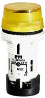 Лампа сигнальная матовая TL04U1 24V AC/DC (желтая) арт.004770229