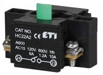 Блок-контакт HC22A2 1НО для корп. арт.004770381