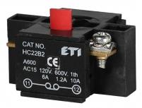 Блок-контакт HC22B2 1НЗ для корп. арт.004770382