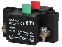 Блок-контакт HC22С2 НО+НЗ для корп. арт.004770383