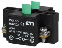 Блок-контакт HС22D2 2НО для корп. арт.004770384