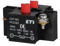 Блок-контакт HC22E2 2НЗ для корп. арт.004770385