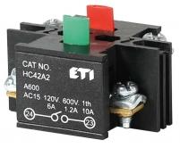 Блок-контакт HC42C2 НО+НЗ для корп. универсальный арт.004770388