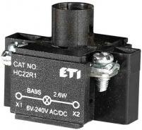 Держатель ламп HC22R1 6-240 В, AC/DC, прям. подкл., для корп. арт.004770398
