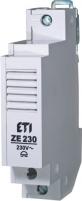 Звонок ZE 8 на DIN-рейку (8V) арт. 2412002