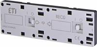 Механическая блокировка BECO арт.4643603