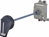 Выносная рукоятка управления (RO2) 160/250Р (черн./замок) арт. 4671200